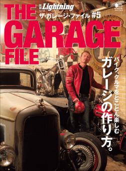 別冊Lightning Vol.129 ザ・ガレージ・ファイル #5-電子書籍