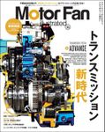 Motor Fan illustrated Vol.148