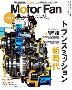 Motor Fan illustrated Vol.148-電子書籍
