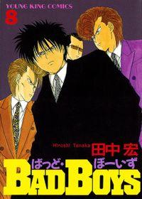 BAD BOYS / 8