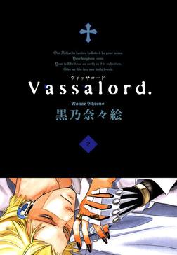 Vassalord. 2巻-電子書籍