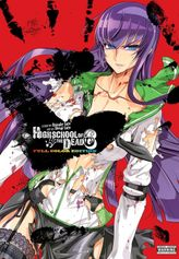 Highschool of the Dead (Color Edition), Vol. 6