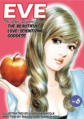 EVE:THE BEAUTIFUL LOVE-SCIENTIZING GODDESS, Volume 6