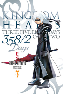 Kingdom Hearts 358/2 Days, Vol. 5-電子書籍