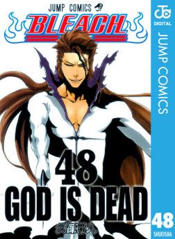 BLEACH モノクロ版 48-電子書籍