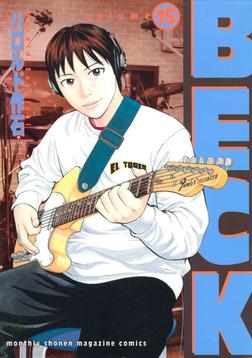 BECK(15)-電子書籍