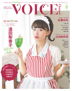 VOICE Channel Vol.7-電子書籍