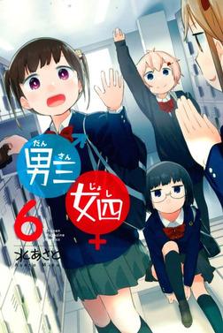 男三女四(6)-電子書籍