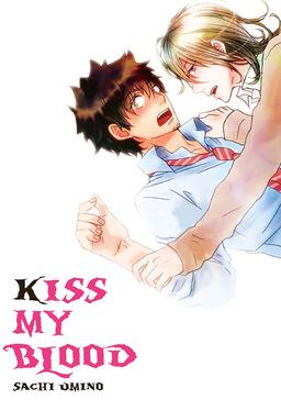 Kiss My Blood (Yaoi Manga), Volume 1