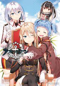 アズールレーン コミックアンソロジー VOL.12