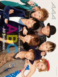 ABC ~AAA Book Chronicle~
