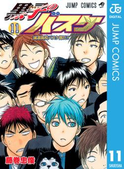 黒子のバスケ モノクロ版 11-電子書籍