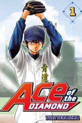 [FREE] Ace of the Diamond Sampler