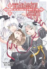 Tetragrammaton Labyrinth Vol. 6