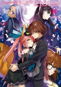 Fate/EXTRA CCC VOID LOG:BLOOM ECHO 3 フェイト/エクストラ CCC シナリオ集