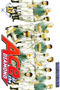 Ace of the Diamond Volume 17