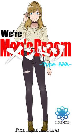 『we're Men's Dream』 -type AAA--電子書籍