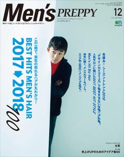 Men's PREPPY 2017年12月号-電子書籍