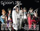 spoon.2Di Actors(spoon.2Di Actors)