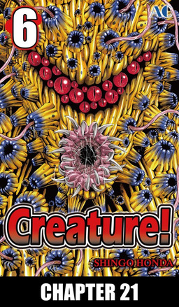 Creature!, Chapter 21