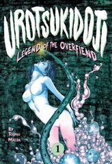Urotsukidoji: Legend of the Overfiend - Volume 1