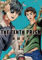 The Tenth Prism (English Edition), Volume 12