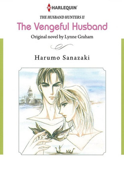 The Vengeful Husband-電子書籍