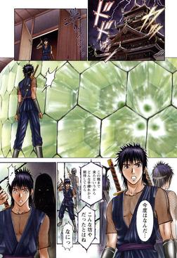 すけ☆にん 【分冊版 10/13】-電子書籍