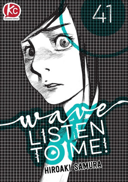 Wave, Listen to Me! Chapter 41