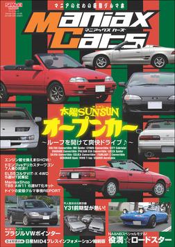自動車誌MOOK Maniax Cars Vol.06-電子書籍