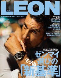 LEON 2014年 08月号