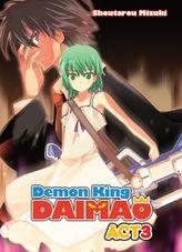 FREE: Demon King Daimaou: Volume 3