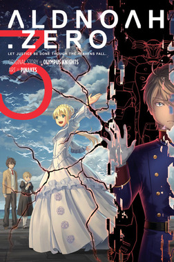 Aldnoah.Zero Season One, Vol. 3-電子書籍