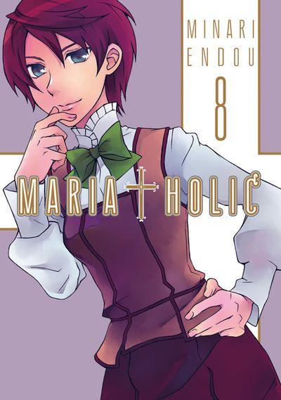 MARIA HOLIC 8