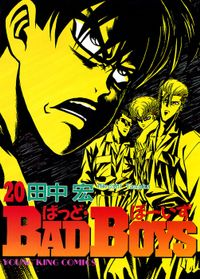BAD BOYS / 20