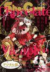 Sho-Comi 2020年15号(2020年7月4日発売)