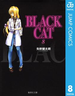 BLACK CAT 8-電子書籍
