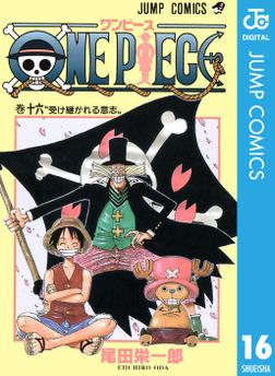 ONE PIECE モノクロ版 16-電子書籍