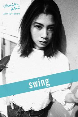 swing-電子書籍