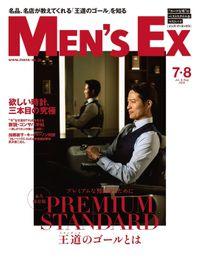 MEN'S EX 2019年7・8月合併号