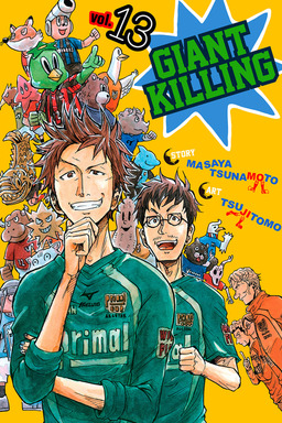 Giant Killing Volume 13