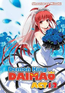Demon King Daimaou: Volume 12
