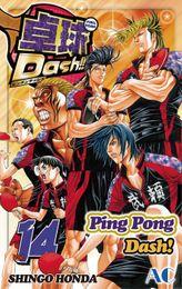 Ping Pong Dash!, Volume 14