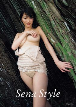 奈月セナ2nd写真集『Sena Style』-電子書籍