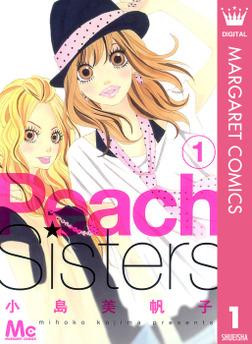 Peach Sisters 1-電子書籍