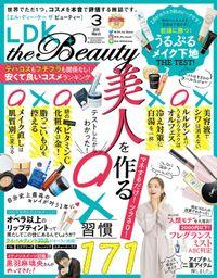 LDK the Beauty (エル・ディー・ケー ザ ビューティー)2019年3月号