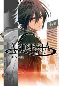 小説 AMNESIA SHIN Ver.