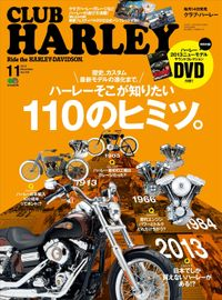 CLUB HARLEY 2012年11月号 Vol.148