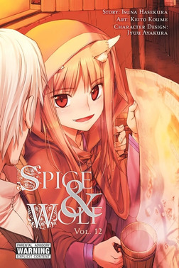 Spice and Wolf, Vol. 12-電子書籍