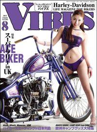 VIBES【バイブズ】2015年8月号